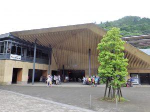 高尾山口駅9:00